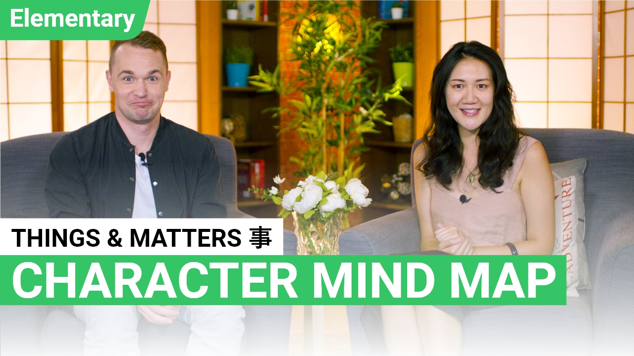 Character Mind Map:事 Things & Matters