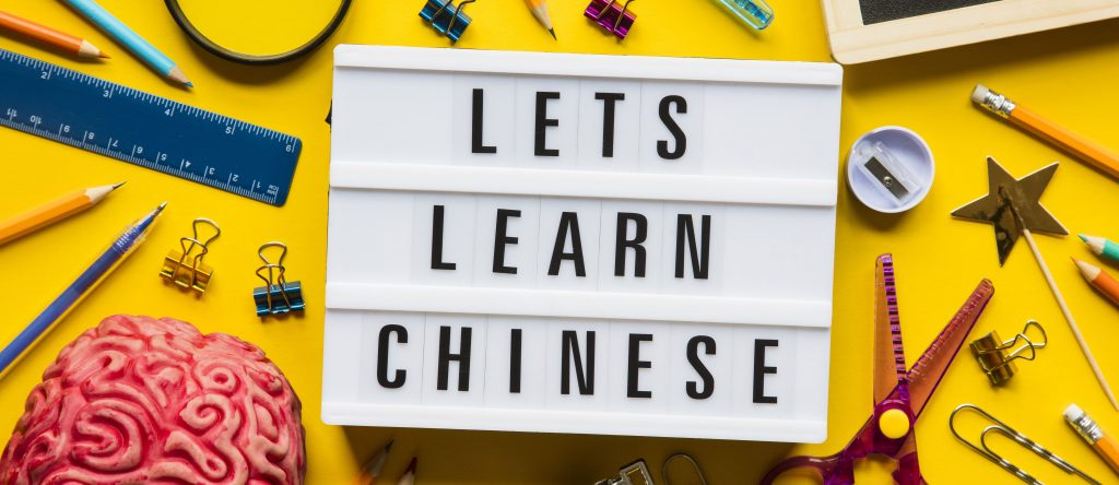 Let's learn Chinese characters in an easy way!