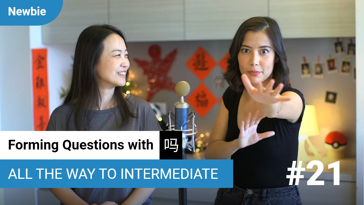 Forming Questions with 吗 ma