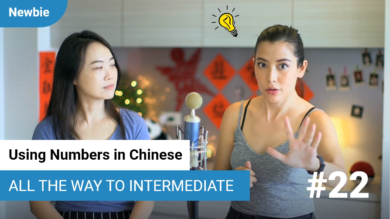 Using Numbers in Chinese