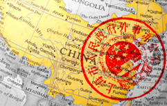 Chinese Dialects (Part 2)