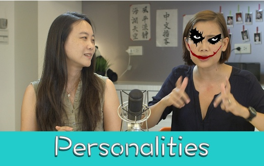Describing Personalities 1