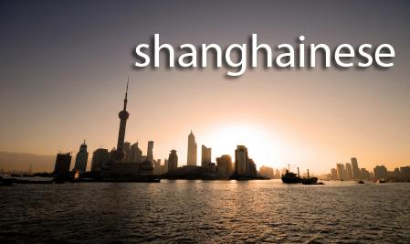 Food Flavors, Shanghai Style