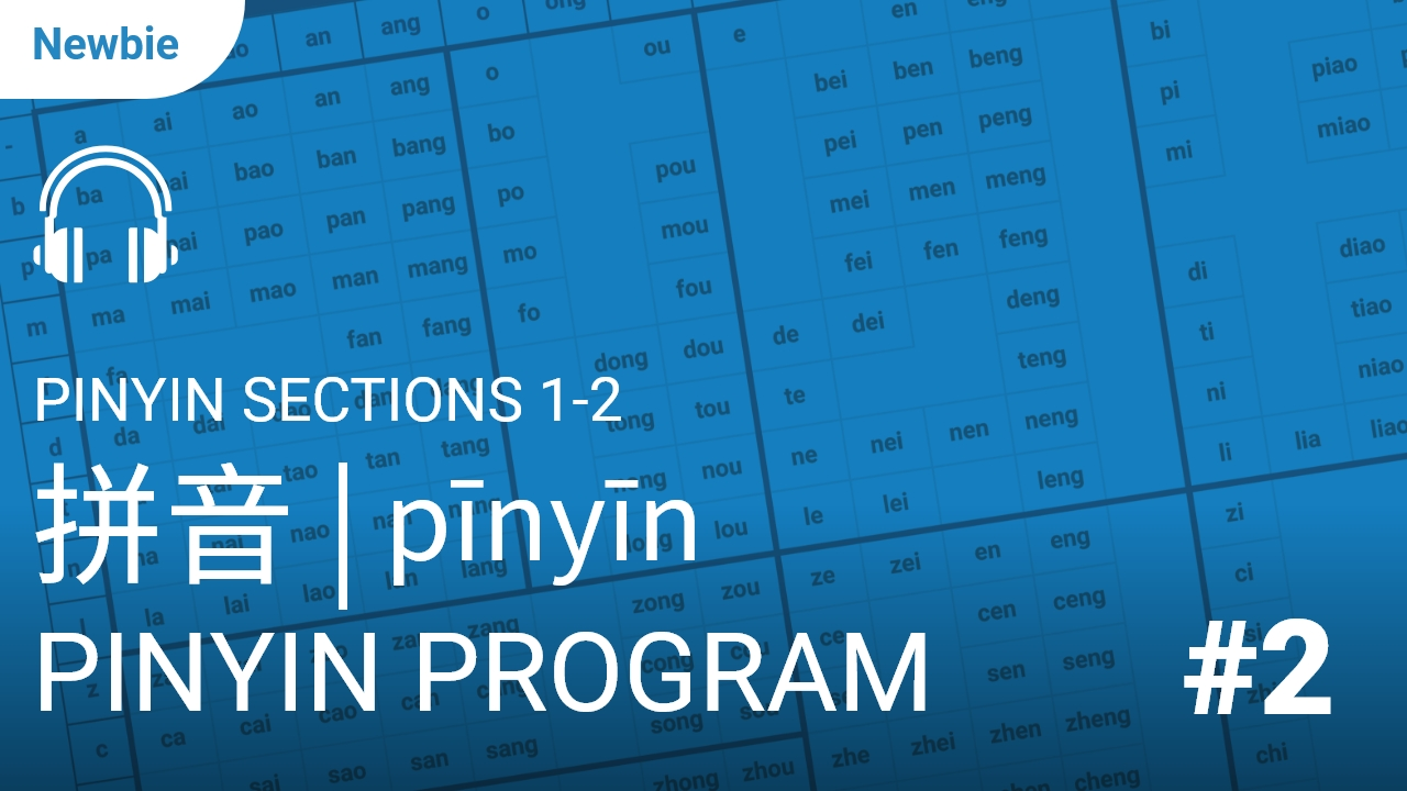 Pinyin Sections 1-2