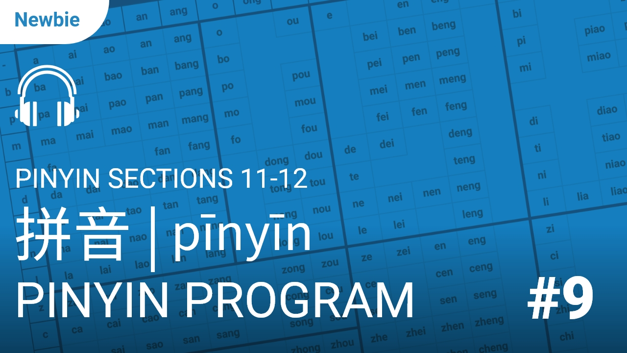 Pinyin Sections 11-12