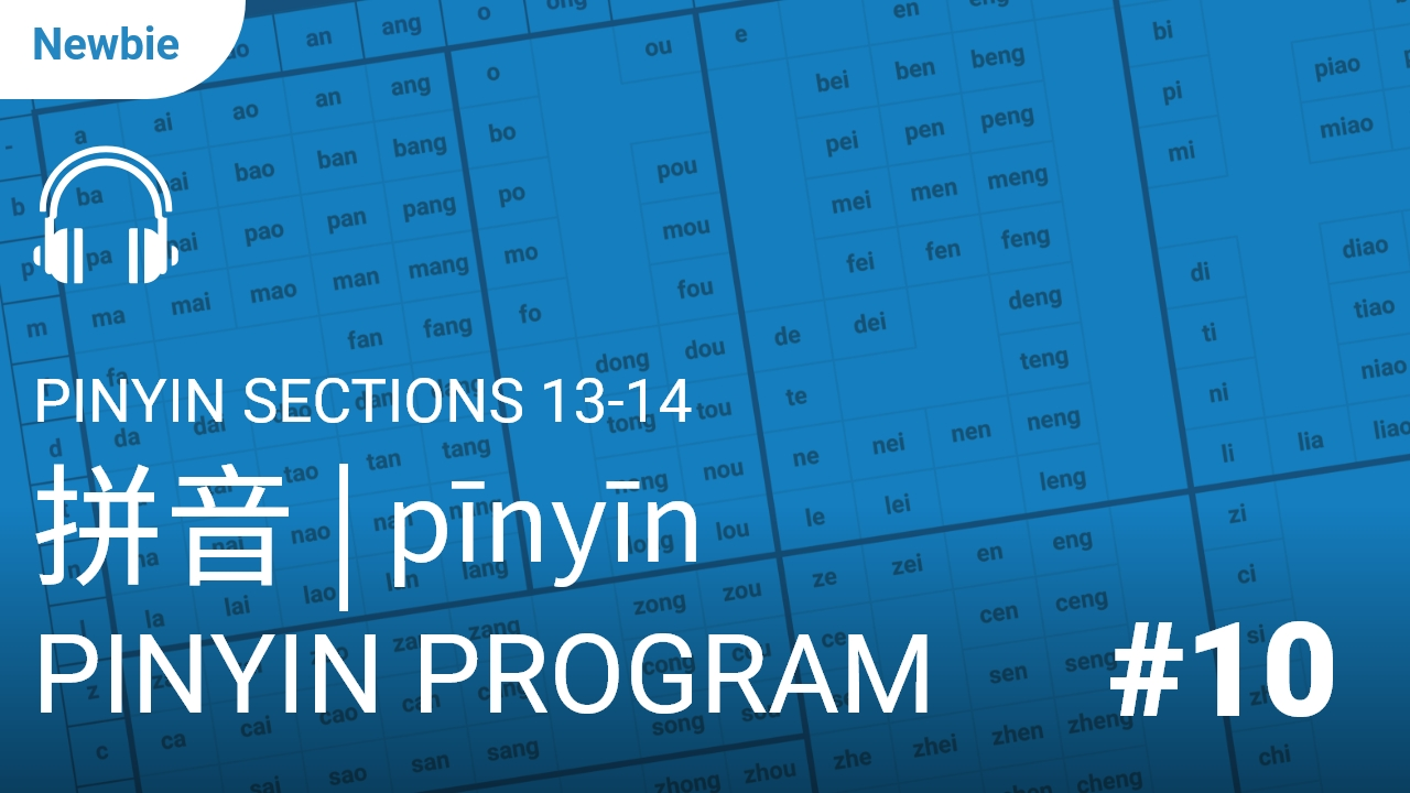 Pinyin Sections 13-14